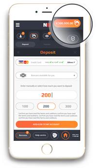 NetBet mobile deposit